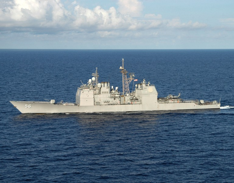 US Navy 050715-N-8163B-002 The guided missile cruiser USS San Jacinto (CG 56) conducts a close quarters exercise while underway in the Atlantic Ocean