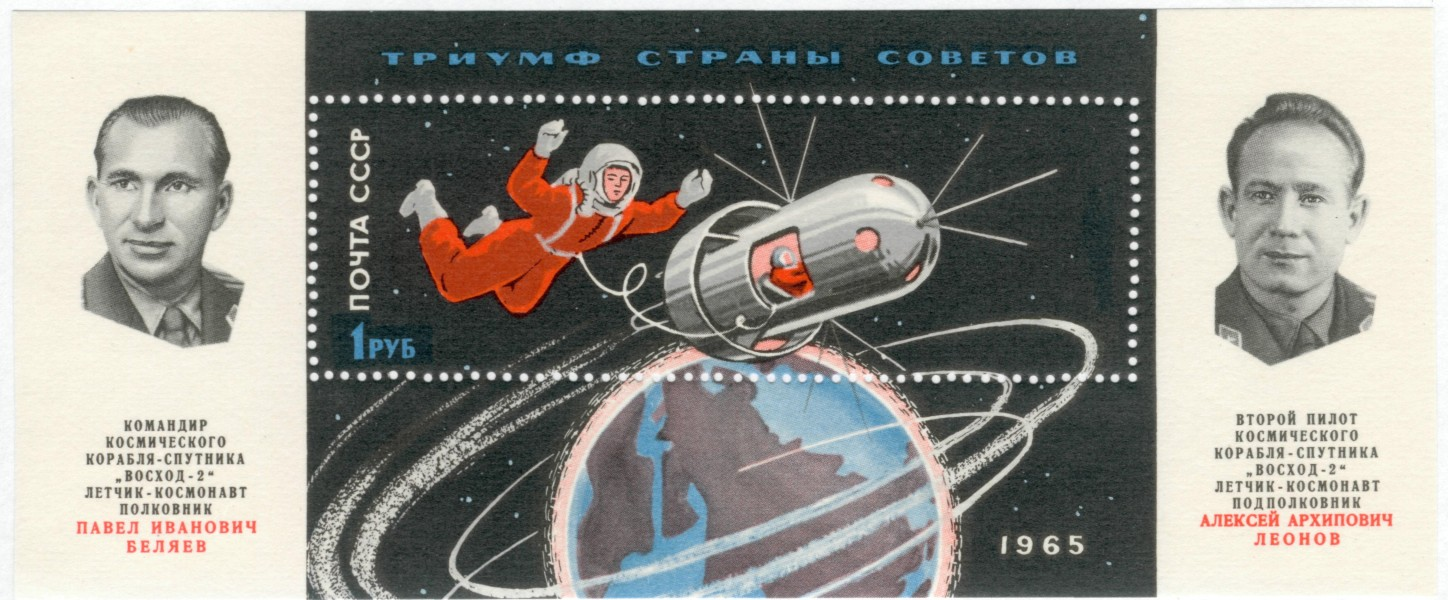 USSR miniature sheet of 1965, The Triumph of the Soviet Union. Voskhod-2 spacecraft