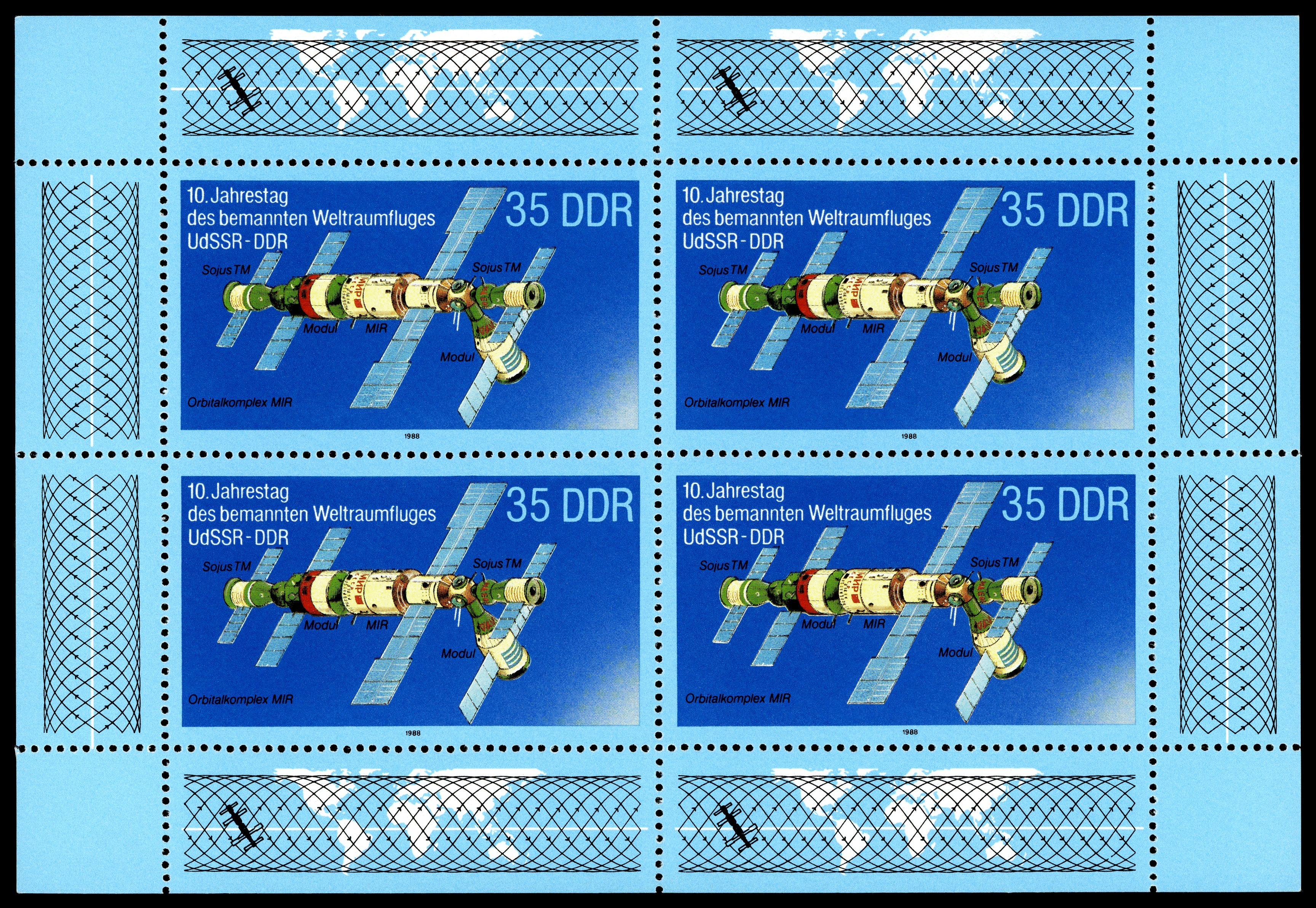 Stamps of Germany (DDR) 1988, MiNr Kleinbogen 3192