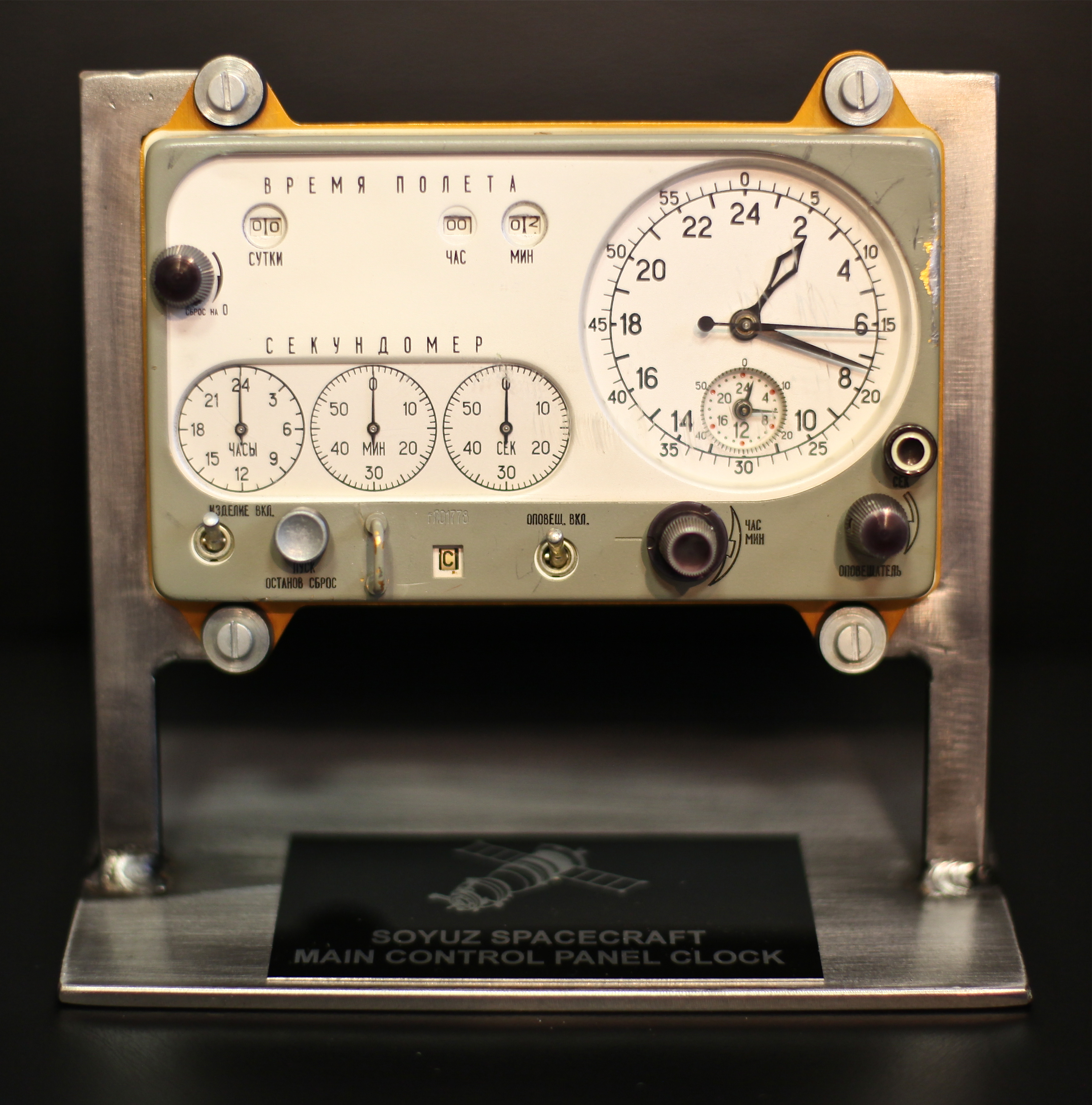 The Original Soviet Space Clock (8328690534)