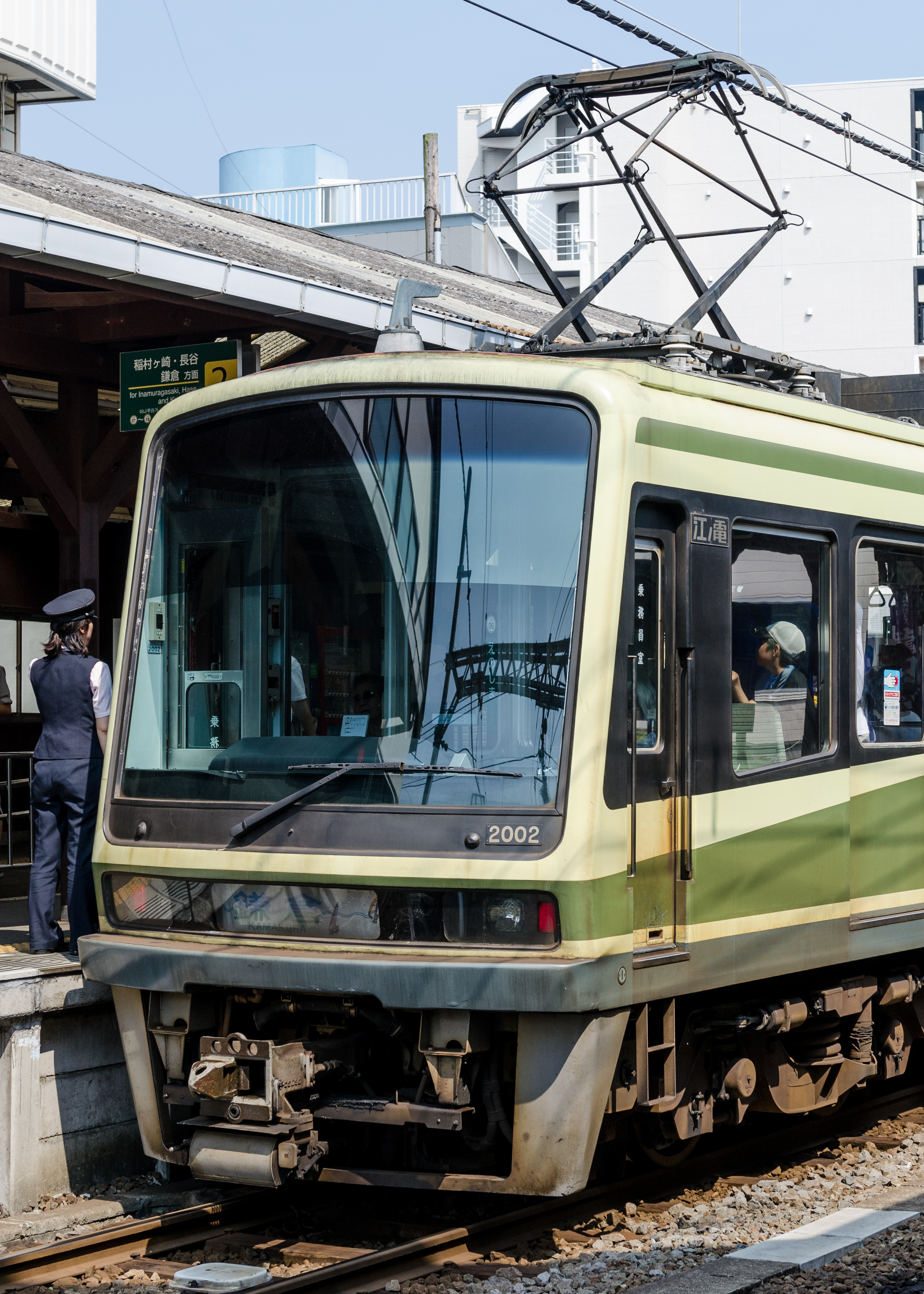 Enoden 2002 at Enoshima Station