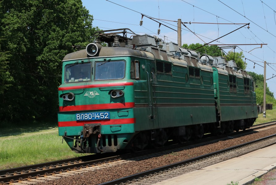 Locomotive VL80T-1452 2017 G2